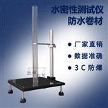 防水材料穿孔水密性试验仪
