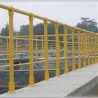 杭州玻璃鋼圍欄