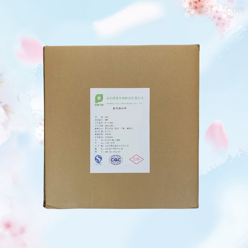 山东D-泛酸钙生产厂家