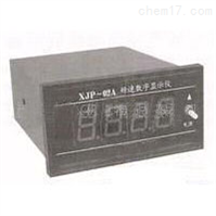 轉速數字顯示儀上海轉速儀表廠