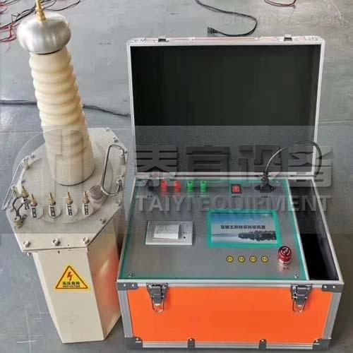 五级承试新型工频耐压试验装置