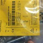 TURCK电感式传感器价格美丽