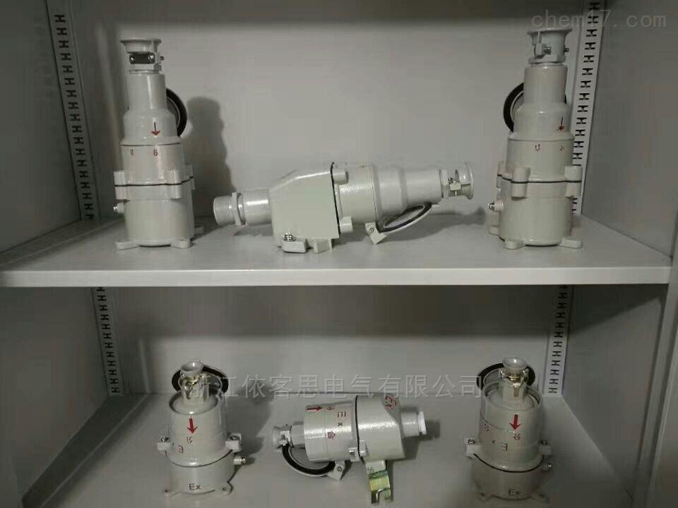 厂家直销 BCX53-32/380X防爆插销32A三相四线斜插式防爆插座插头