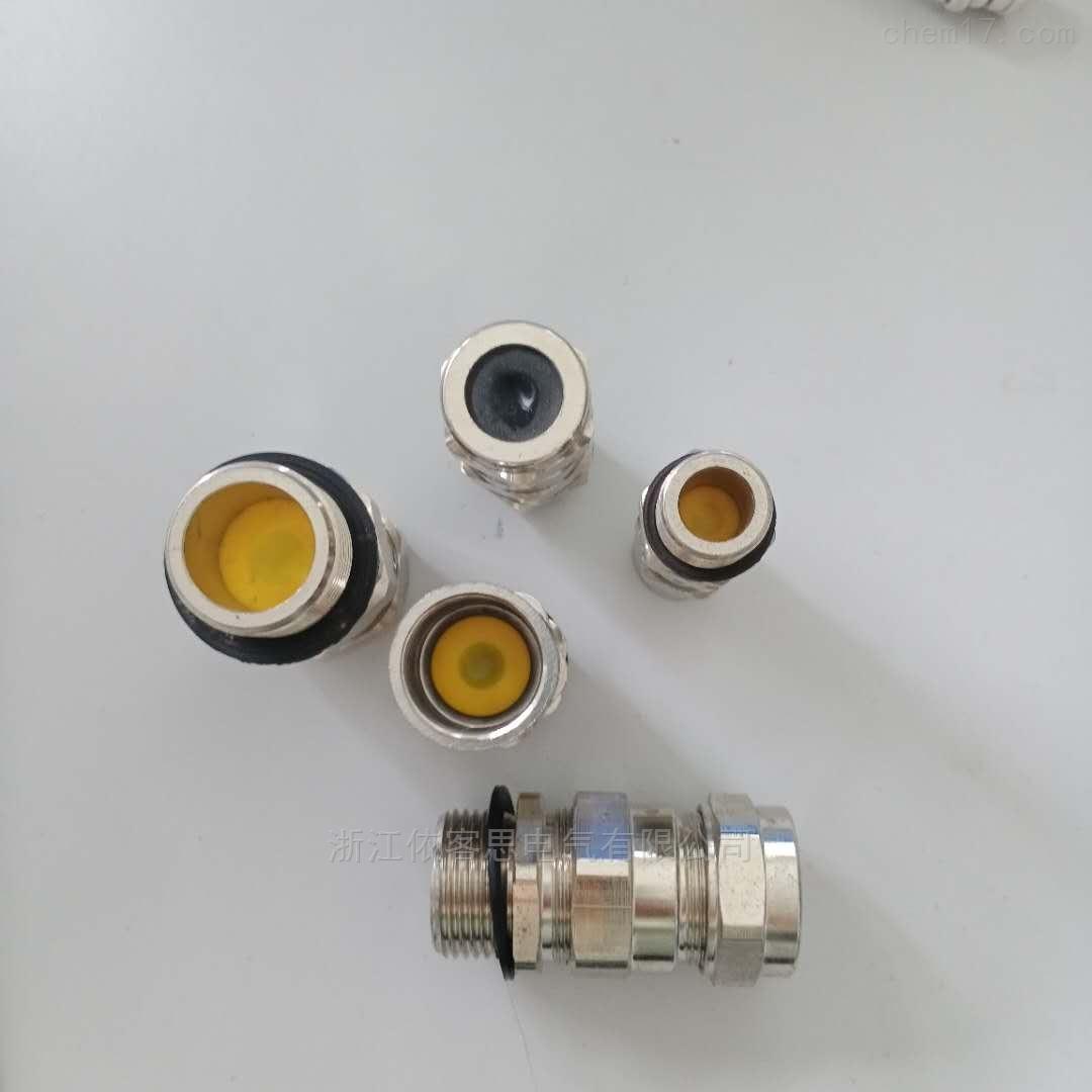 BTL-G1/2 BTL-G3/4 BTL-G1 BTL-G1.2 BTL-G1.5 BTL-G2防爆填料函 (黄)