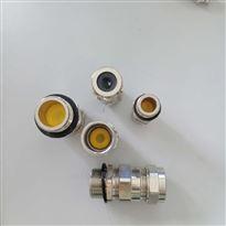 BDM防爆电缆夹紧密封接头(III,VI,VII)防爆电缆夹紧密封接头厂家