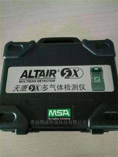 美国梅思安天鹰Altair5X多种气体检测仪