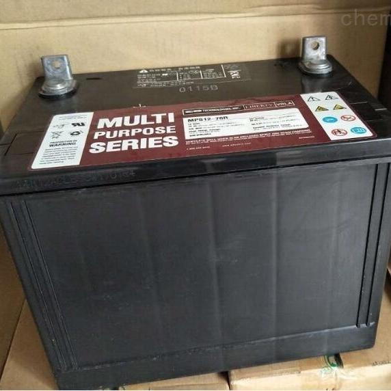 大力神蓄电池MPS12-76R供应商