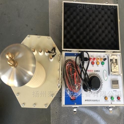TY30kVA/50kV工频耐压试验装置