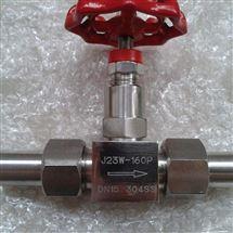 厂家J23W外螺纹针型阀直销