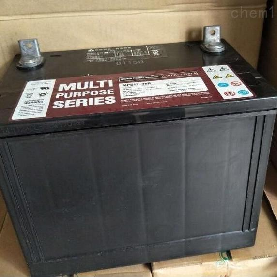 大力神蓄电池MPS12-76R现货报价