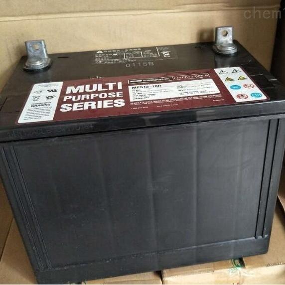 大力神蓄电池MPS12-76R销售中心