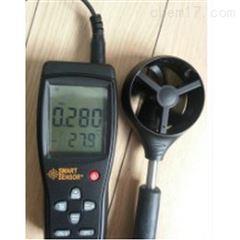 fc856便携式微风风速仪0-45米/秒