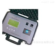 锂电池版直读式快速油烟检测仪