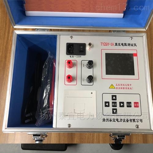 扬州泰宜交直流通用型直流电阻测试仪