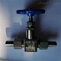 高温高压不锈钢对焊针型阀