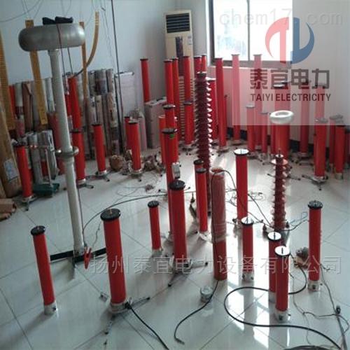 60KV程控超低频高压发生器