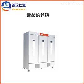 MJX-2000F2000升大容量恒温恒湿霉菌培养箱 0~65℃