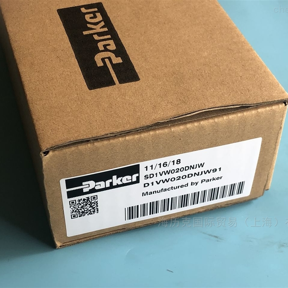 Parker派克换向阀SD1VW020HNJW现货特价
