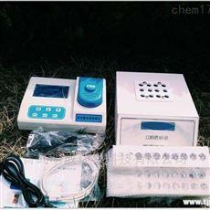 LB-CNP多参数水质检测仪 污水废水分析仪