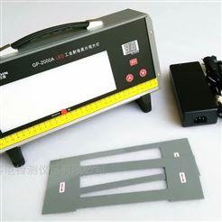 GP-2000D科电LED观片灯