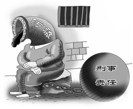 """山东检方严惩污染环境犯罪 筑牢黄河生态""""法治屏障"""""""
