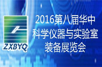 第六届华中教育装备展11月武汉国博中心启幕