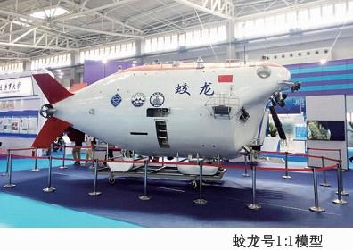 青岛创建国家海洋仪器检测中心 助力新设备上天入地