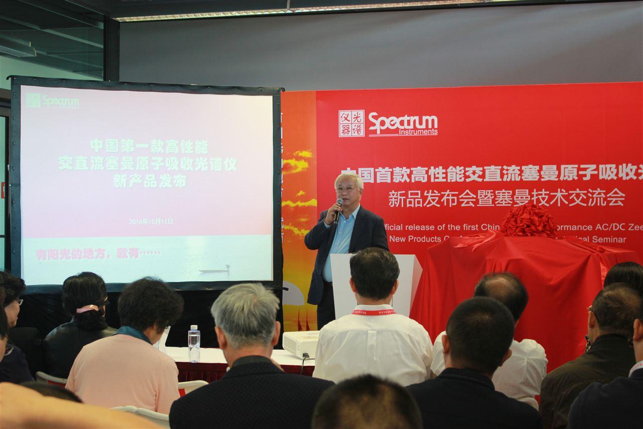 上海光谱推出第一台国产高端光谱仪 打破进口垄断
