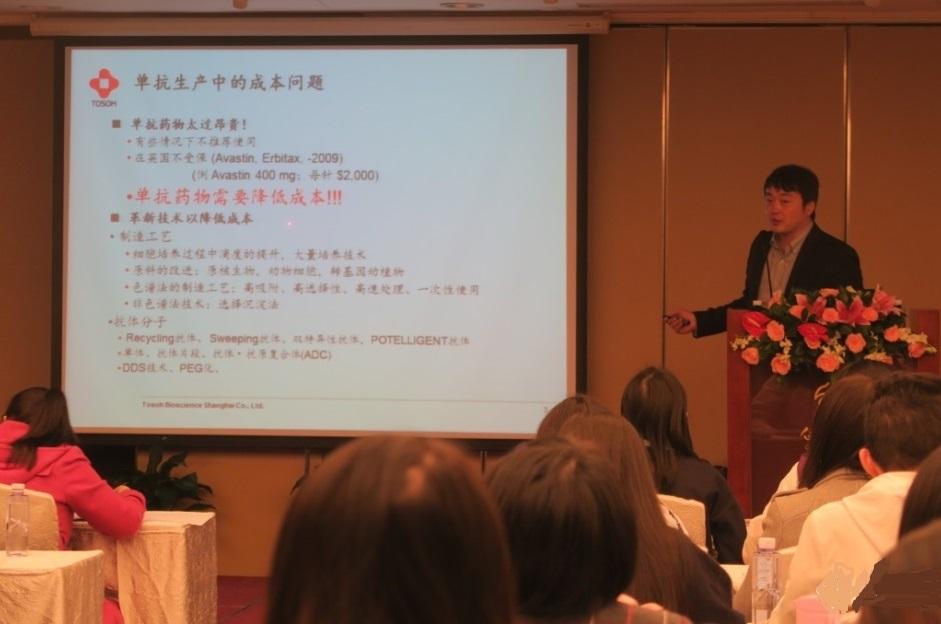 2016东曹色谱分离纯化技术交流会在苏广顺利举办