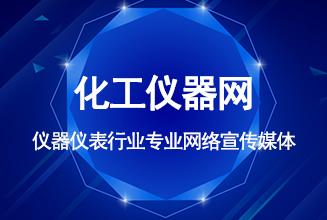 2020(苏州)绿色化工高级精馏工艺技术专题培训班