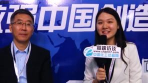 磐诺仪器亮相analytica China 2016