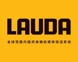 劳达贸易(上海)有限公司