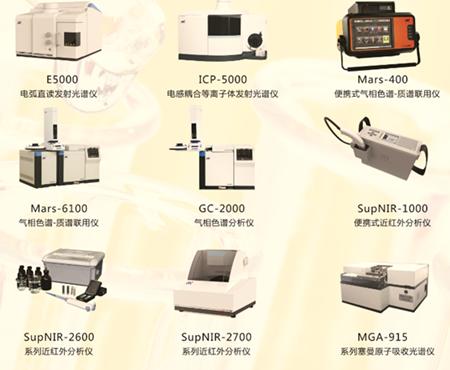聚光科技实验室分析仪器全国巡展全力启航