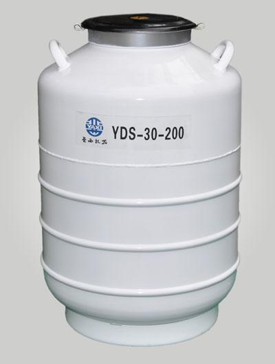 亞西液氮罐YDS-30-200