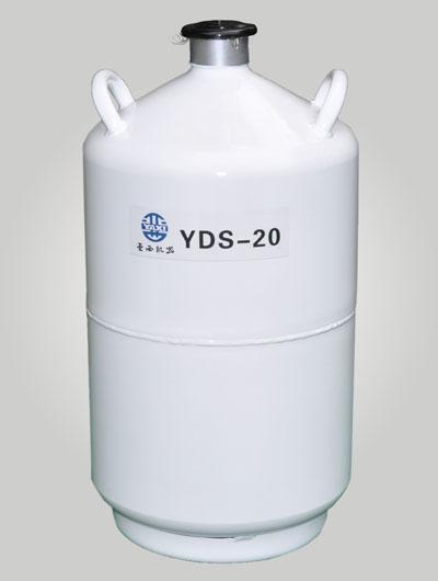 亚西液氮罐YDS-20