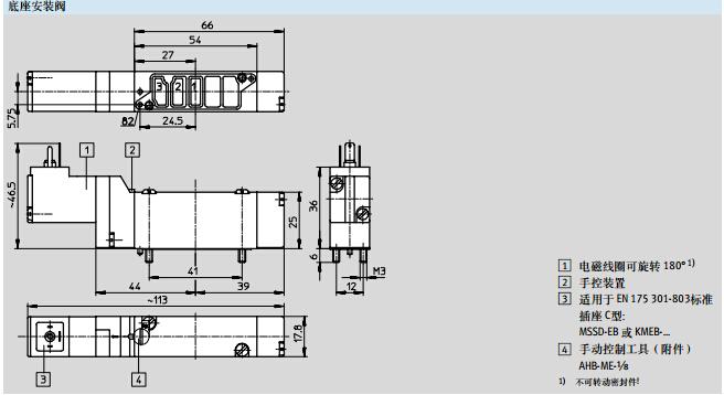 电路 电路图 电子 工程图 平面图 原理图 656_358