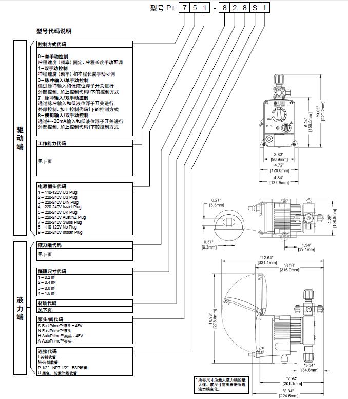 强电磁脉冲发射器电路图