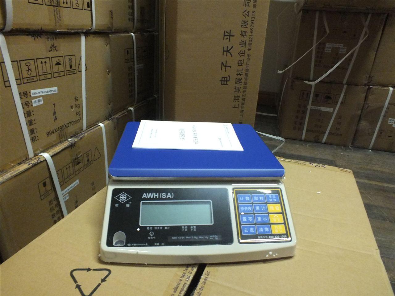 2,重点检查220v供电是否正常; 3,电子秤内部各路稳压电路是否正常; 4
