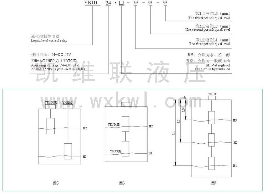 ykjd220-3,-液位控制继电器-无锡凯维联液压机械有限