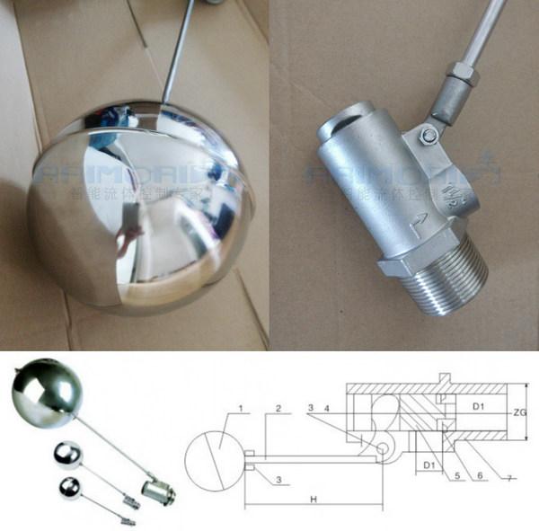 水塔水位控制阀 法兰浮球阀 可调式浮球阀 浮球液位控制阀