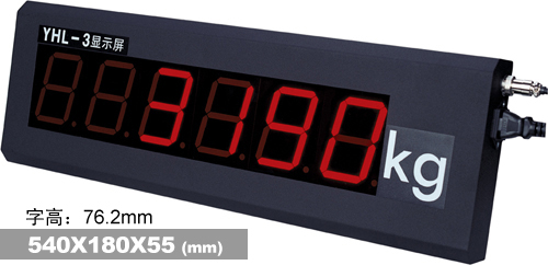 屏幕led寸显示器是为各类电子地磅配套的终端显示设备.它采高清图片