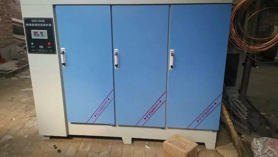 yh-40b/60b/90b-恒温恒湿混凝土标养箱系列