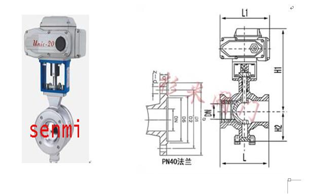电动v型调节球阀 电动v型调节切断阀,型号图片