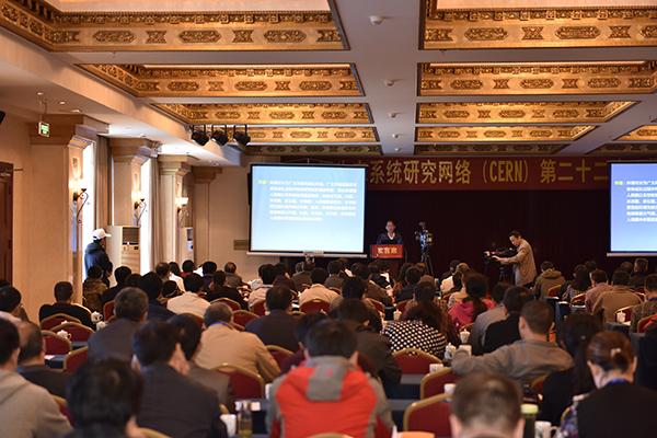 中国生态系统研究网络第二十二次工作会议