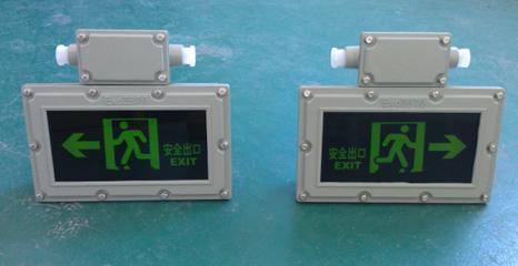 在正常供电下自动充电,停电或事故时自动转换为电池组供电,自动应急