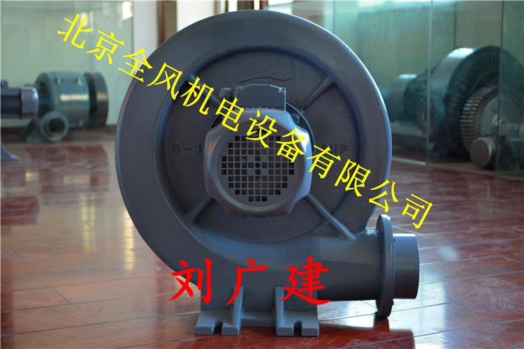 全风中压离心式鼓风机-中压鼓风机 全风中压离心式鼓风机工作原理: 当叶轮转动时,由于离心力的作用,风向标促使气体向前向外运动,从而形成一系列螺旋状的运动。叶轮刀片之间的空气呈螺旋状加速旋转并将泵体之外的气体挤入(由吸气口吸入)侧槽,当它进入侧通道以后,气体被压缩,然后又回复到叶轮刀片间再次加速旋转。当空气沿着一条螺旋形轨道穿过叶轮和侧槽时,每个叶轮片增加了压缩和加速的程度,随着旋转的进行,气体的动能增加,使得沿侧通道通过的气体压力进一步增加。当空气到达侧槽与排放法兰的连接点(侧通道在出口处变窄),气体即被