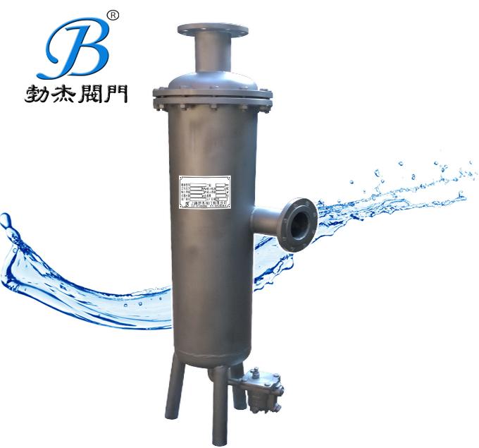 汽水分离器自动排水阀