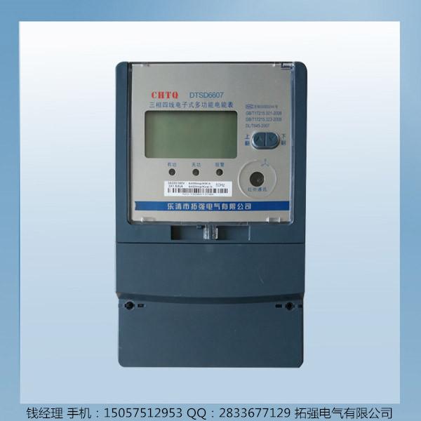 DTSD三相四线多功能电子表概述 DTSD6607型电子式三相四线全电子多功能电能表是采用大规模集成电路,应用数字采样处理技术及SMT工艺,根据工业用户实际用电状况所设计、制造的具有现代先进水平的仪表。 该表性能指标符合GB/T 172152002《1级和2级静止式交流有功电能表》、GB/T 178831999《0.