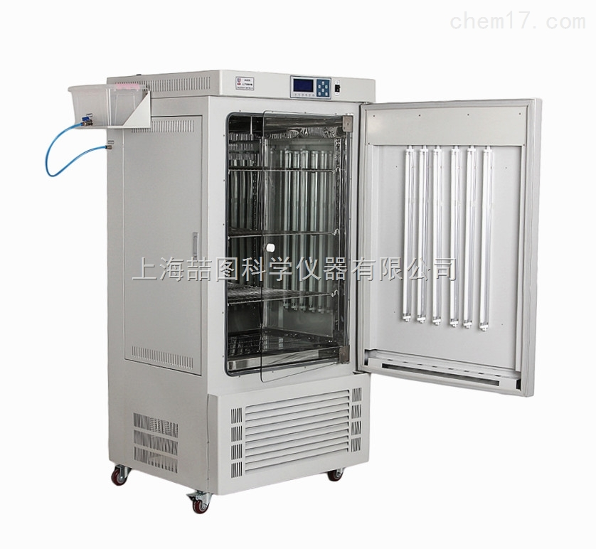 150L人工气候箱
