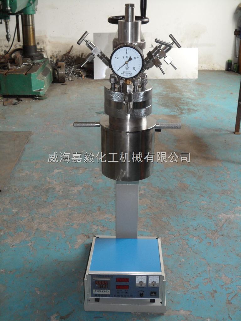 钛材反应釜